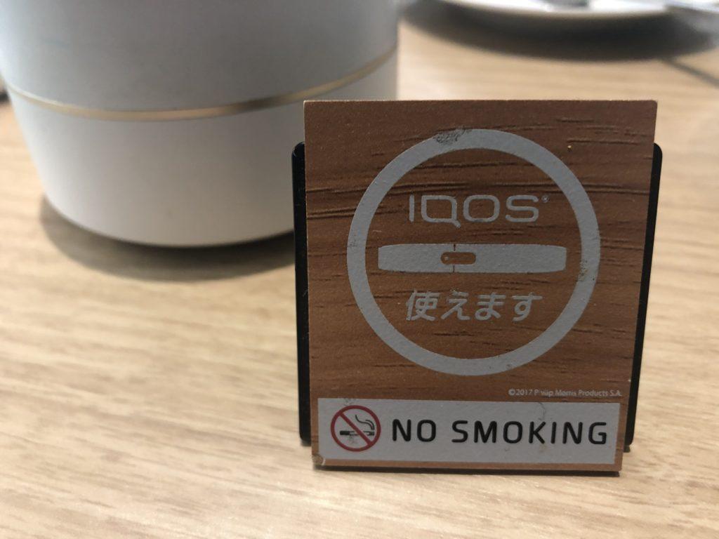 oj珈琲 加熱式タバコ