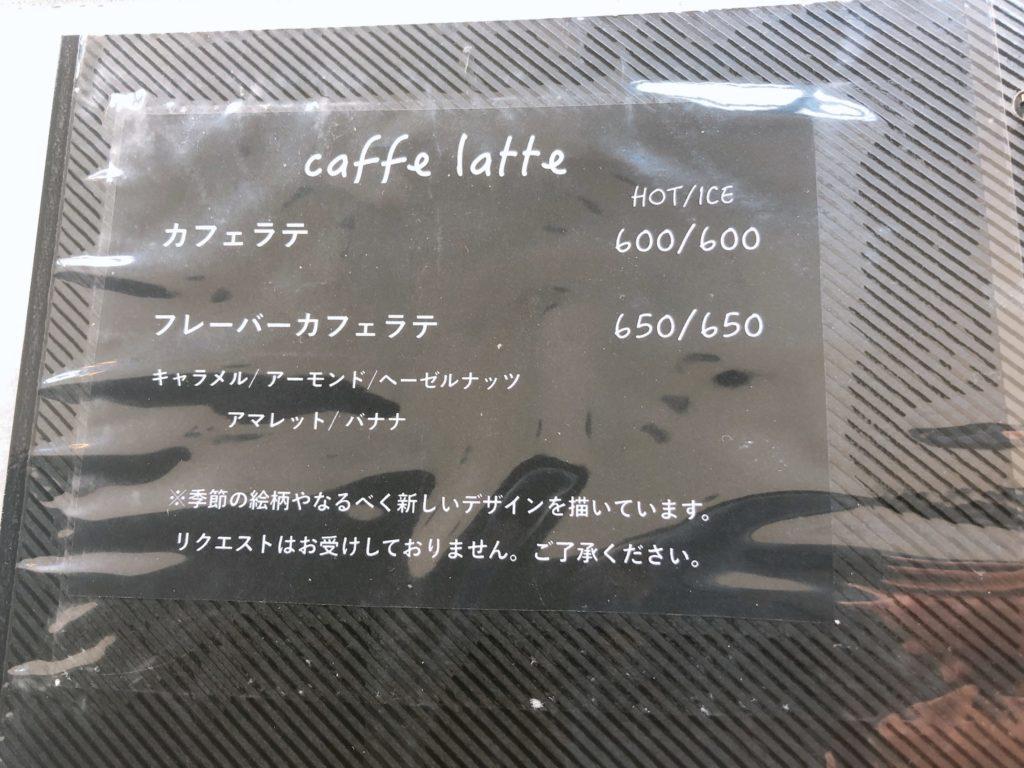 C2Cafe メニュー3