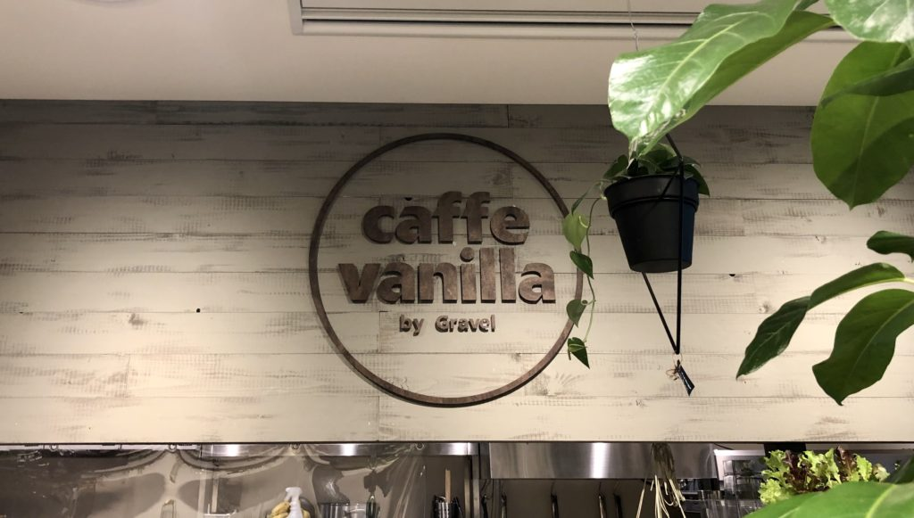 Caffe Vanilla ロゴ