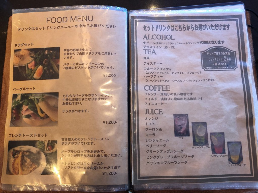 cafe et craft yue フードメニュー