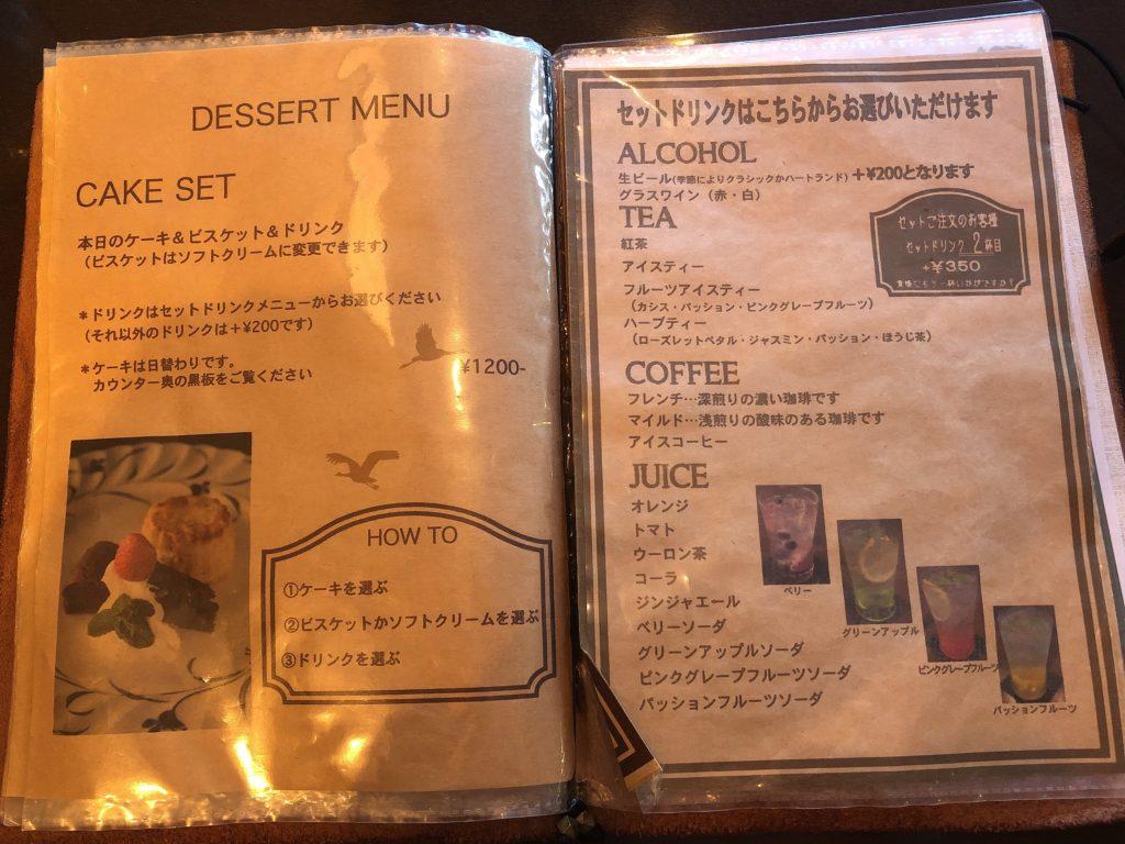 cafe et craft yue ケーキ