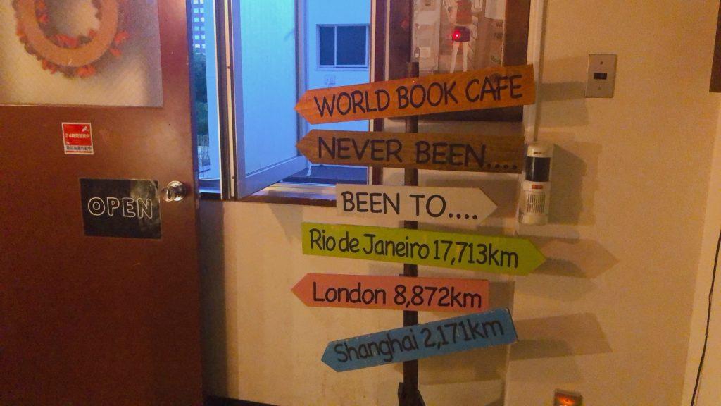 WORLD BOOK CAFE ウェルカムサイン