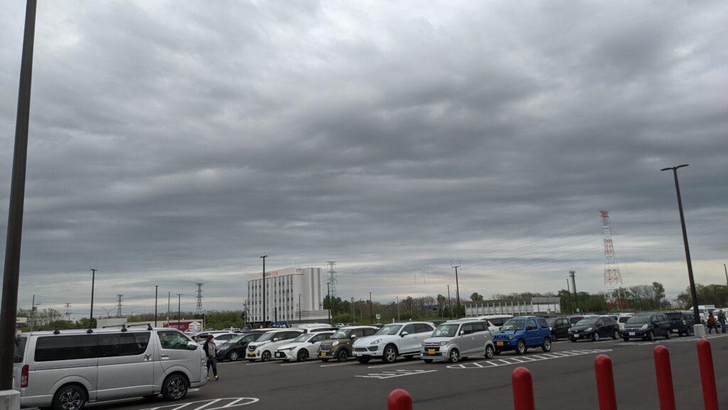 コストコ 石狩倉庫 札幌