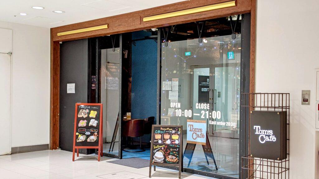 札幌 パセオ トムズカフェ