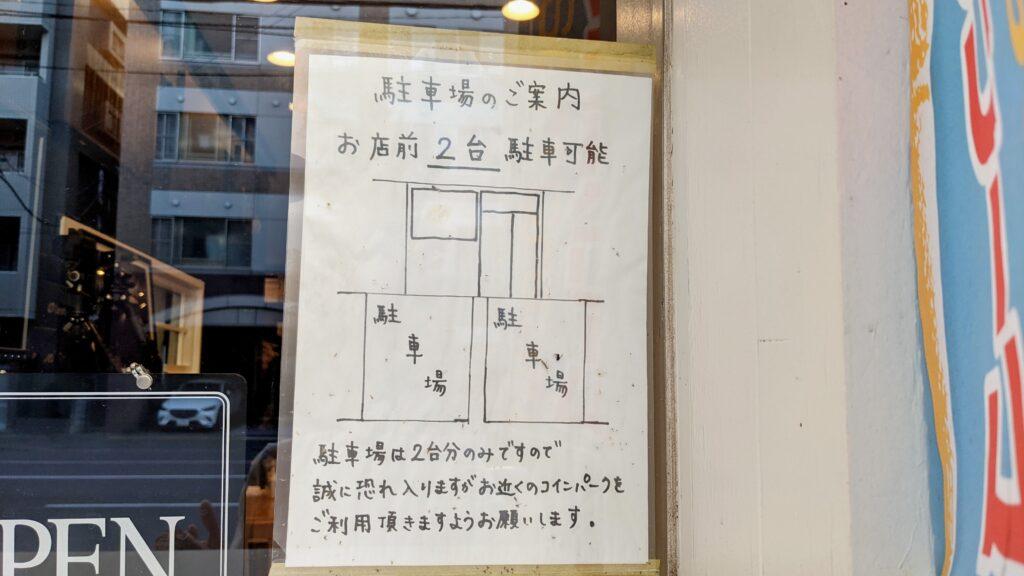 円豆珈琲 札幌 ケーキ