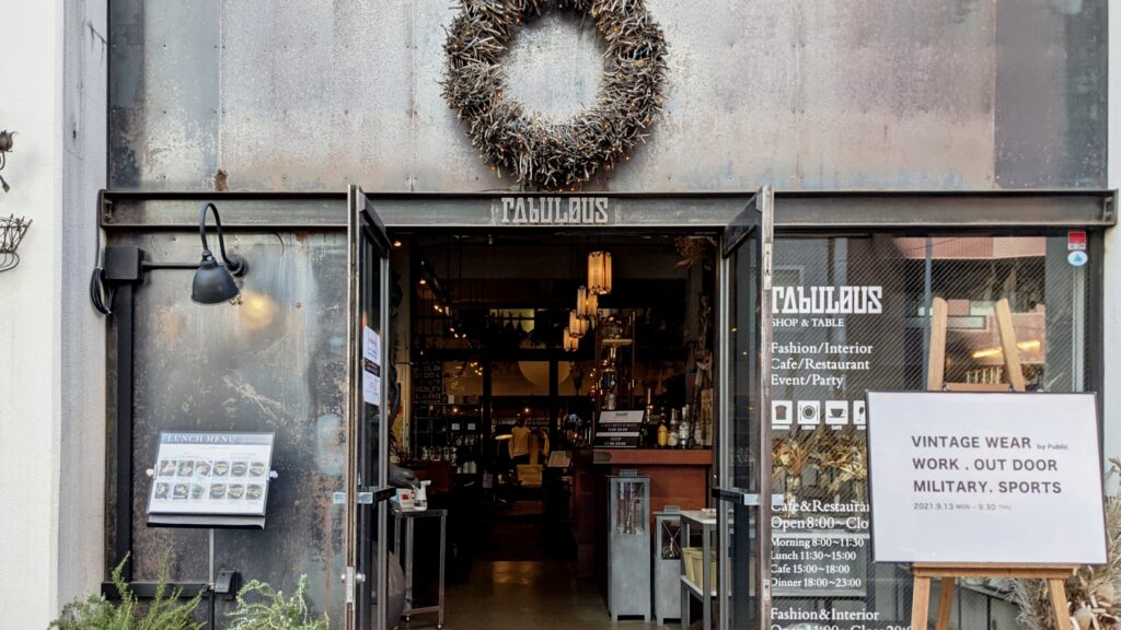ファビュラス 札幌 カフェ